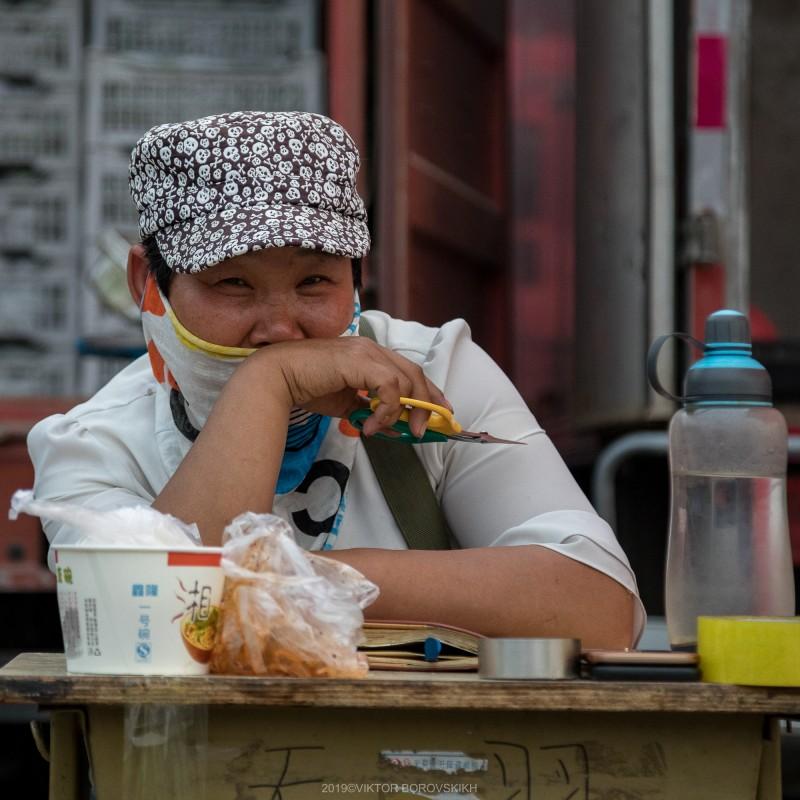 Оптовый рынок в Пекине