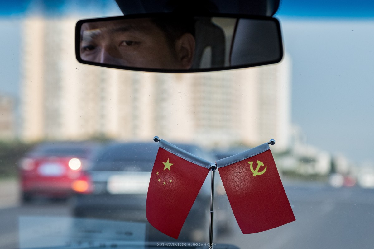 Взгляд в Пекин